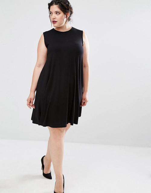 Váy công sở cho người mập lùn 432