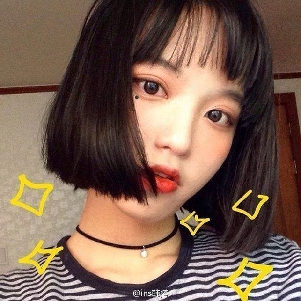 tóc đen ngắn